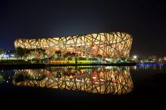 De scène van de nacht van modern China Royalty-vrije Stock Fotografie