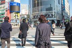 De scène van Shibuyatokyo Japan op 30,2017 Maart | De reiscityscape van Azië | Beroemde metropolitaans Stock Fotografie