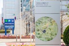 De scène van Shibuyatokyo Japan op 30,2017 Maart | De reiscityscape van Azië | Beroemde metropolitaans Stock Foto