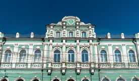 De scheidsgerechtbouw in het stadscentrum van Ryazan, Rusland Royalty-vrije Stock Afbeelding