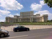 De schoonheid van de stad van Roemenië, Boekarest Stock Afbeelding