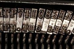 De schrijfmachine Royalty-vrije Stock Afbeeldingen