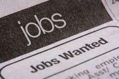 De sectie van banen stock foto