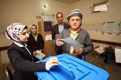 De Selectie van Irak Stock Afbeeldingen