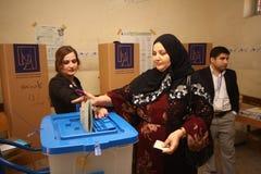 De Selectie van Irak Stock Foto's