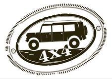 De sello de goma del camino. Foto de archivo libre de regalías