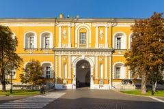 De Senaat van het Kremlin, een gebouw binnen de gronden van Moskou het Kremlin, Rusland royalty-vrije stock foto's