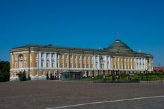 De Senaatspaleis van het Kremlin in Moskou het Kremlin stock fotografie