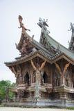 14 de septiembre de 2014 El templo verdadero es un completel único del templo Imagen de archivo