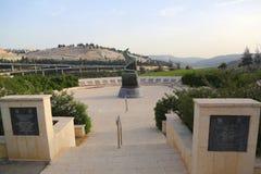 11 de septiembre plaza conmemorativa de vida en Jerusalén, Israel Fotografía de archivo