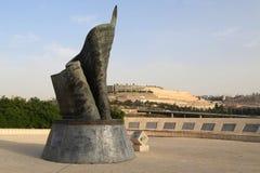 11 de septiembre plaza conmemorativa de vida en Jerusalén, Israel Imágenes de archivo libres de regalías
