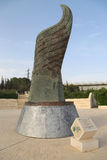 11 de septiembre plaza conmemorativa de vida en Jerusalén, Israel Imagenes de archivo