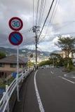13 de septiembre vista 2016 de la ciudad de Nagasaki, Japón Límite de velocidad 30 Fotos de archivo