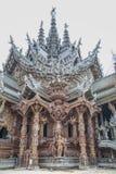 14 de setembro de 2014 O templo verdadeiro é um completel original do templo Imagem de Stock