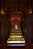 14 de setembro de 2014 O templo verdadeiro é um completel original do templo Fotos de Stock Royalty Free