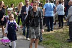1º de setembro, dia do conhecimento na escola do russo Fotos de Stock Royalty Free