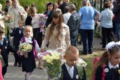 1º de setembro, dia do conhecimento na escola do russo Imagem de Stock Royalty Free