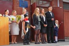 1º de setembro, dia do conhecimento na escola do russo Dia do conhecimento Primeiro dia da escola Fotos de Stock