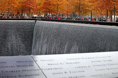 11 de setembro memorial, World Trade Center Fotografia de Stock Royalty Free