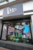 De shop in hong kong Stock Image