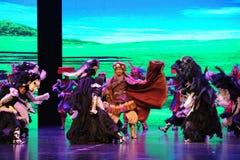  de show†de scénarios d'échelle de yaks de plateau danse-grand le  de legend†de route Photographie stock libre de droits