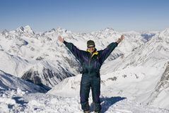 De skiër van de glimlach Stock Afbeelding