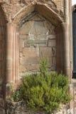 De Smiths-Kapel bij de Kathedraal van Coventry stock foto's