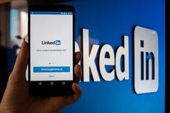 De sociale voorzien van een netwerkdienst LinkedIn Stock Foto's