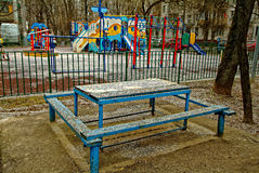 De speelplaats in Moskou Stock Afbeelding