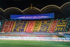 De Spelen 2011 van de Massa van Arirang in DPRK stock foto