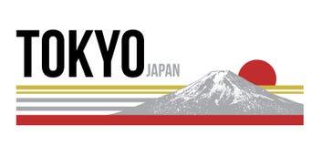 De sportdruk van Tokyo Japan vector illustratie