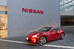 De Sportwagen van Nissan Fairlady 370Z Royalty-vrije Stock Afbeelding