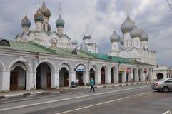 De stad Rostov is een greate royalty-vrije stock afbeelding