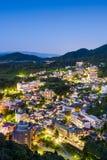 De Stad van Arimaonsen Stock Foto