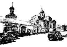 De stad van Arzamas Stock Foto's