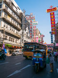 De Stad van Bangkok China Stock Afbeeldingen
