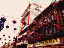 De Stad van China royalty-vrije stock afbeeldingen