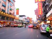 De Stad van China Stock Foto