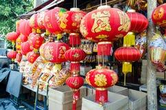 DE STAD VAN CHINA, BANGKOK, THAILAND - FEBRUARI 8.2017: Chinese lantaarns Royalty-vrije Stock Foto's