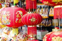 DE STAD VAN CHINA, BANGKOK, THAILAND - FEBRUARI 8.2017: Chinese lantaarns Royalty-vrije Stock Afbeelding