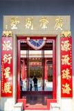 DE STAD VAN CHINA, BANGKOK, THAILAND - FEBRUARI 8.2017: Chinese tempel binnen Stock Fotografie