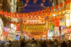 De Stad van China in Londen voor Chinees Nieuwjaar Royalty-vrije Stock Fotografie