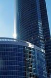 De Stad van commercieel Moskou van het Centrum. Stock Fotografie