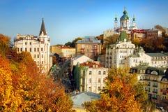 De stad van de herfst. Kyiv Royalty-vrije Stock Foto's