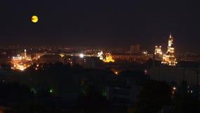 De stad van de nacht Kharkov, de Oekraïne Royalty-vrije Stock Afbeeldingen