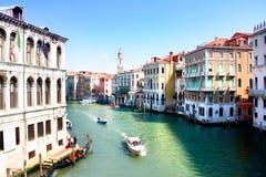 De stad van het water Royalty-vrije Stock Foto's