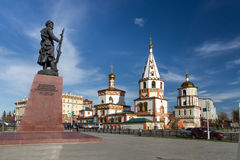 De stad van Irkoetsk Stock Foto