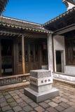 De stad van Jiangsuwuxi Huishan Royalty-vrije Stock Foto's