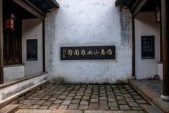 De stad van Jiangsuwuxi Huishan Stock Afbeelding