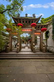 De stad van Jiangsuwuxi Huishan Royalty-vrije Stock Fotografie